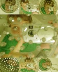 Banho! - Espelho Cotidiano (2006)