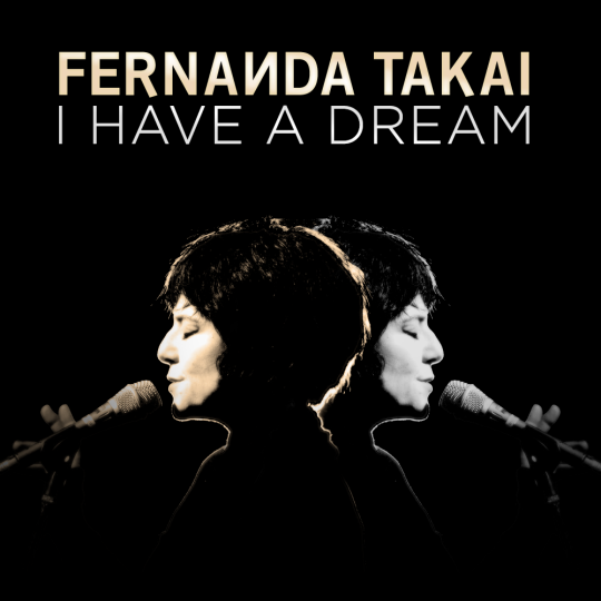 FTK I have a Dream FINAL